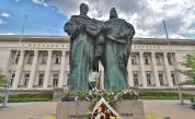 Пет минути София – Националната библиотека