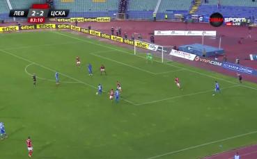 Левски - ЦСКА 2:3 /репортаж/