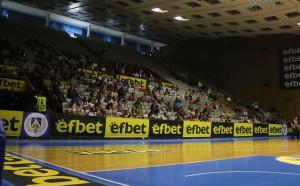 Обявиха актуалната програма за финалите в баскетбола