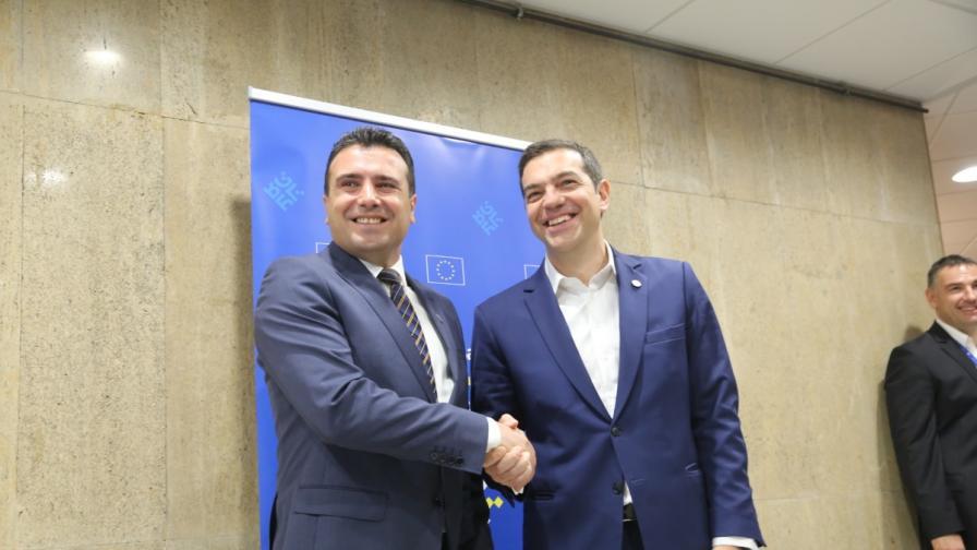Ето името на Македония, обсъждано в София