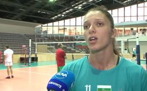 Христина Русева: Време е да започнем да жънем успехи