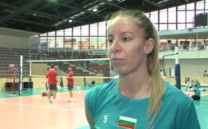 Добриана Рабаджиева: Отборът е с много млади момичета