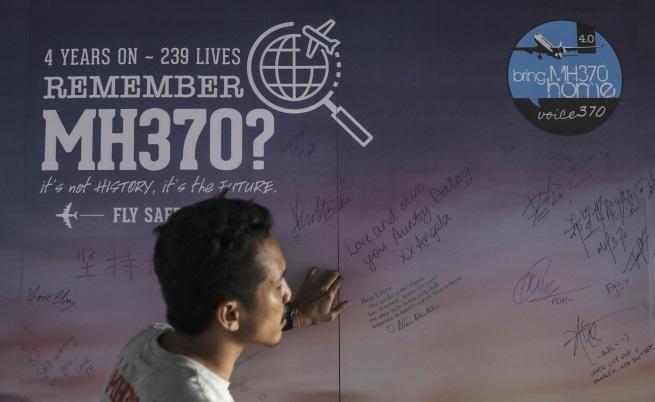 Експерти разкриха какво се е случило с полет MH370