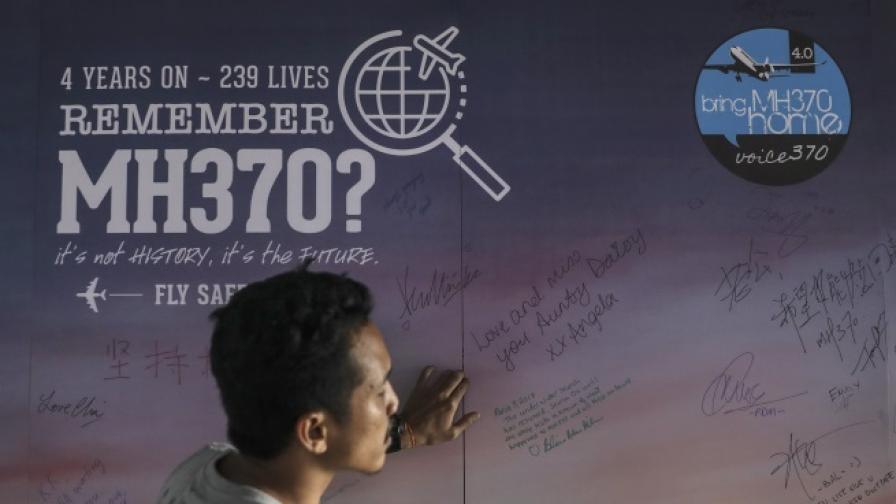 MH370: Детайлно планирано убийство и самоубийство