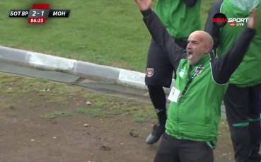 Враца е на минути от Първа лига след гол на Деян Иванов