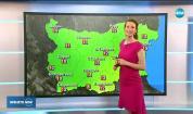 Прогноза за времето (19.05.2018 - централна емисия)