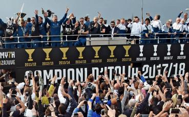 Шампионският парад на Ювентус в Торино