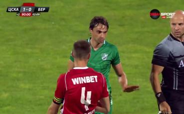 Капитанът на Берое бе изгонен в самия край срещу ЦСКА