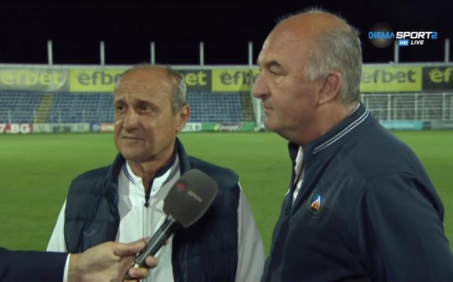 Старши треньорът на Левски Делио Роси остана доволен от победата