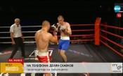 Организатор на бойната вечер в Пловдив: Имаше провокация