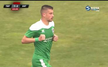 Пирин намали и запази шансовете си за Първа лига