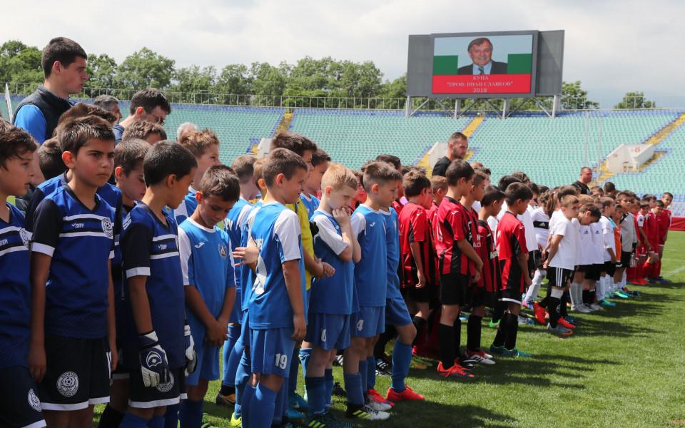 Откриха детски турнир по футбол в памет на Иван Славков