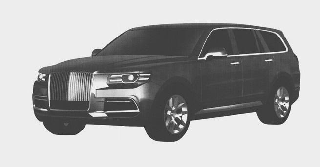 Руската марка Aurus, създадена с цел продажбата на автомобили от