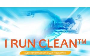Българските атлети срещу допинга