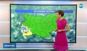 Прогноза за времето (24.05.2018 - обедна емисия)
