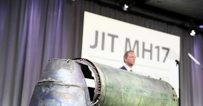 Свят Нидерландия изправя Русия на съд заради полет MH17 Роднините