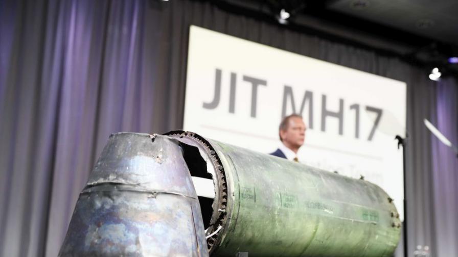 Нидерландия изправя Русия на съд заради полет MH17