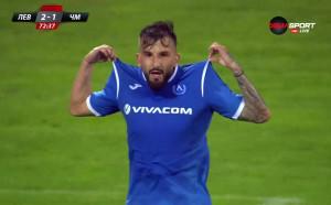 Топовен шут на Панайотов за трети гол за Левски