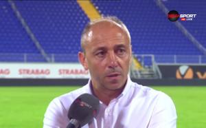 Илиан Илиев: Третият гол реши мача, всеки от отбора може повече