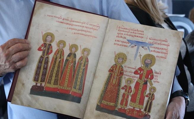 Уникалното Четвероевангелие на Иван Александър
