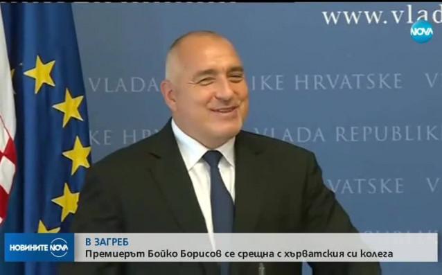 Министър-председателят на Бъглария Бойко Борисов пожела победа на любимия си