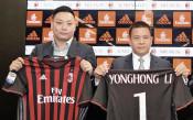 Брутален разкол в Милан заради оферта от Дубай