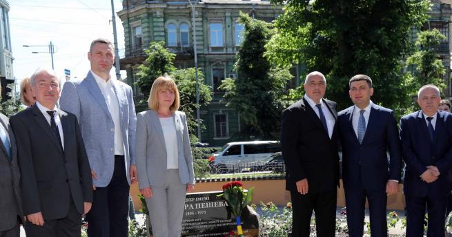Министър-председателите на България и Украйна Бойко Борисов и Володимир Гройсман
