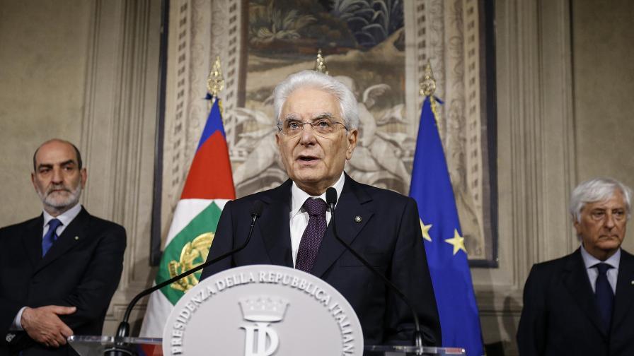 Италия се сдоби с временен премиер