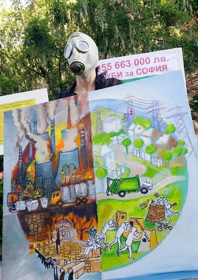 """Столичният общински съвет смята да изтегли 128.5 млн. лева заем от Европейската инвестиционна банка, за да изгради инсинератор в ТЕЦ """"София"""", граждани се обявиха срещу решението."""