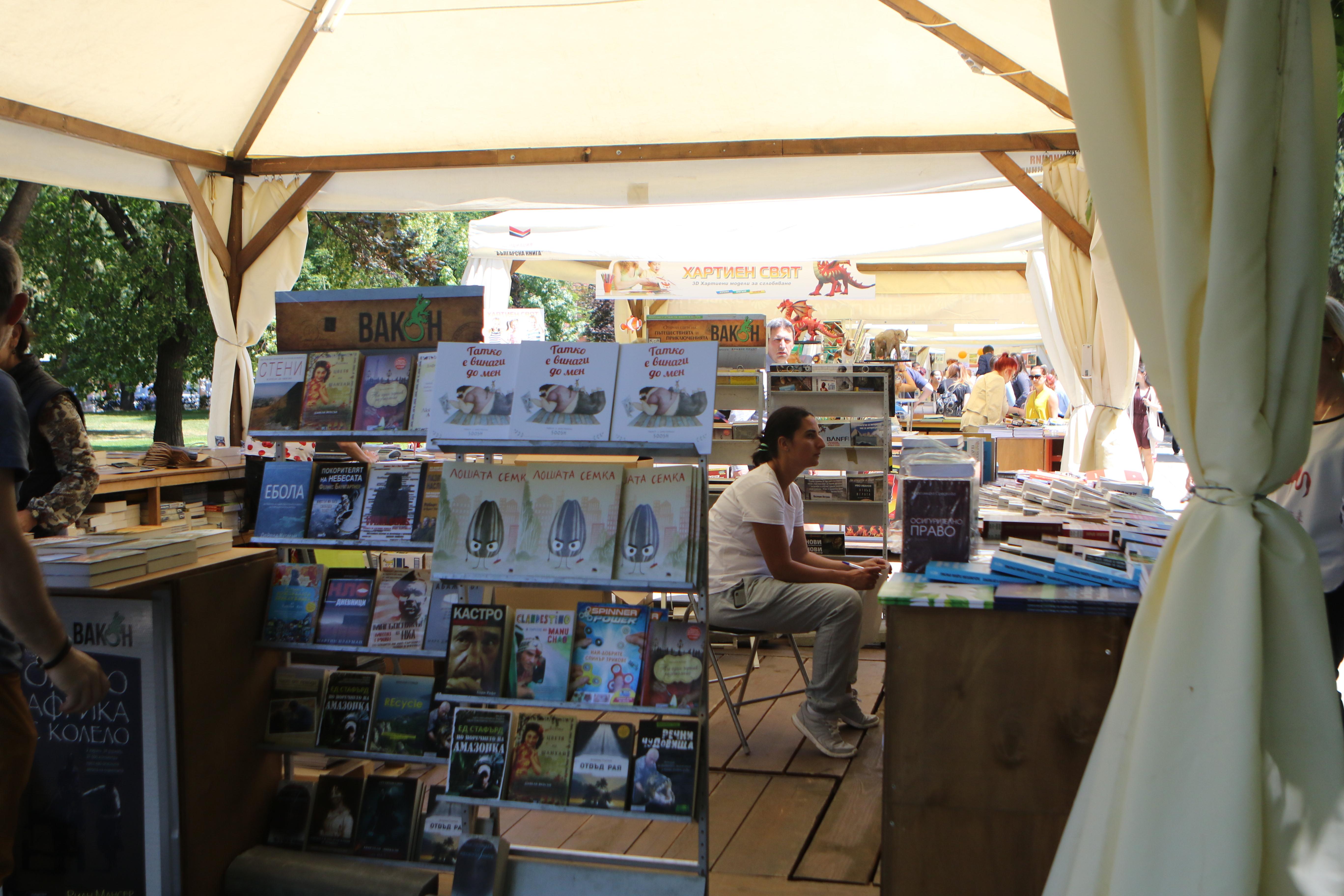 За първа година Пролетният базар на книгата е пред НДК.  Основен акцент в програмата са книгите за поезия, пътуване, духовно израстване и детската литература. По традиция книгите на базара са с отстъпка.