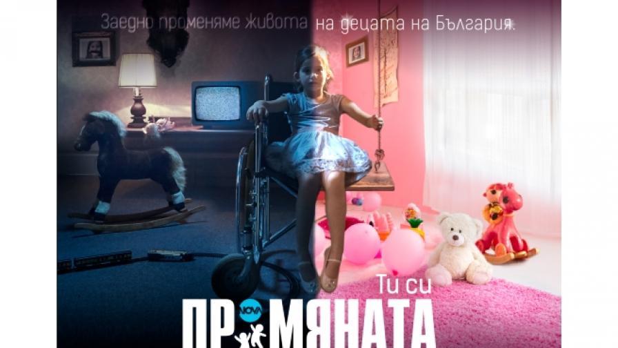 NOVA посвещава ефира си на децата на 1 юни