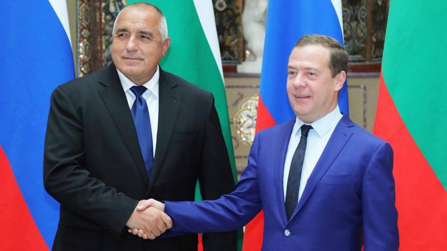 Бойко Борисов и Дмитрий Медведев