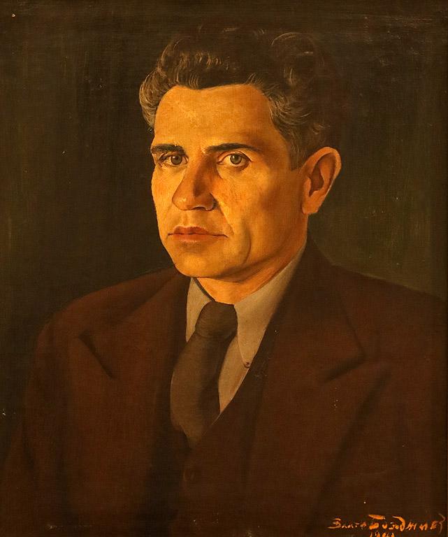 Мъжки портрет, 1941 г.