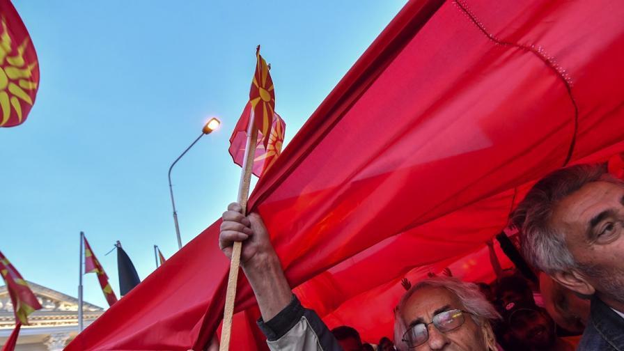Договорът за Македония ще бъде подписан в неделя