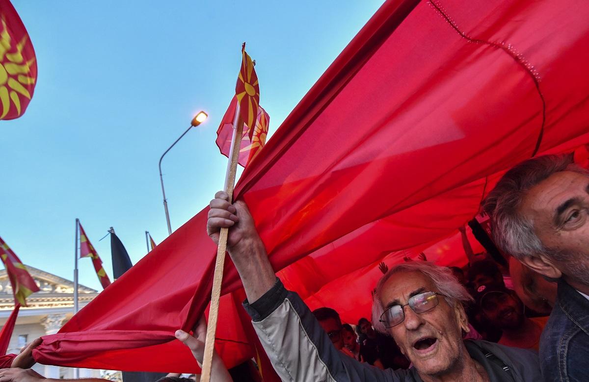 Протест в Скопие срещу преговорите за смяна на името на Македония