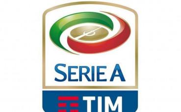 И в Серия А искат мачове в чужбина