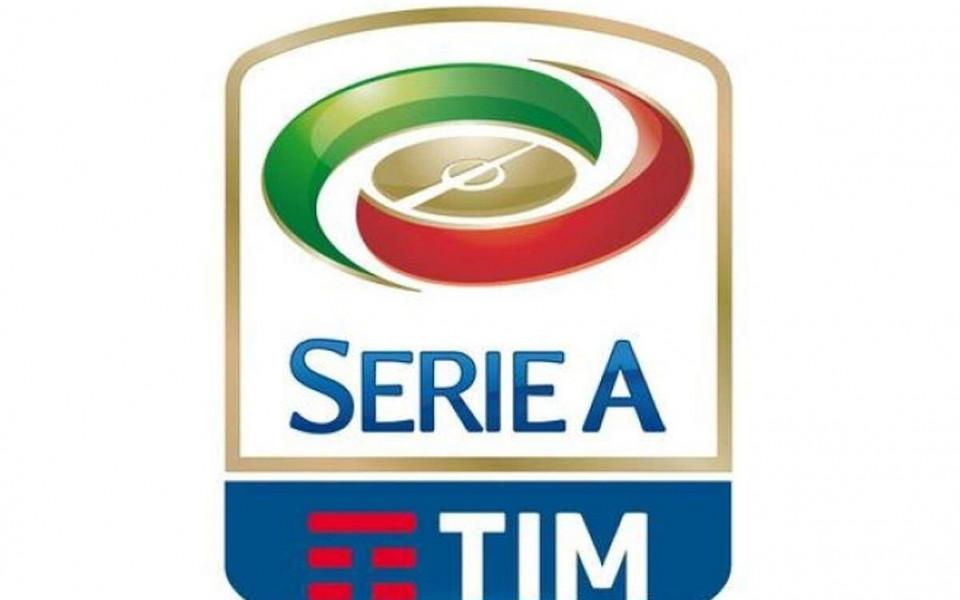 Частен търг за ТВ правата на Серия А
