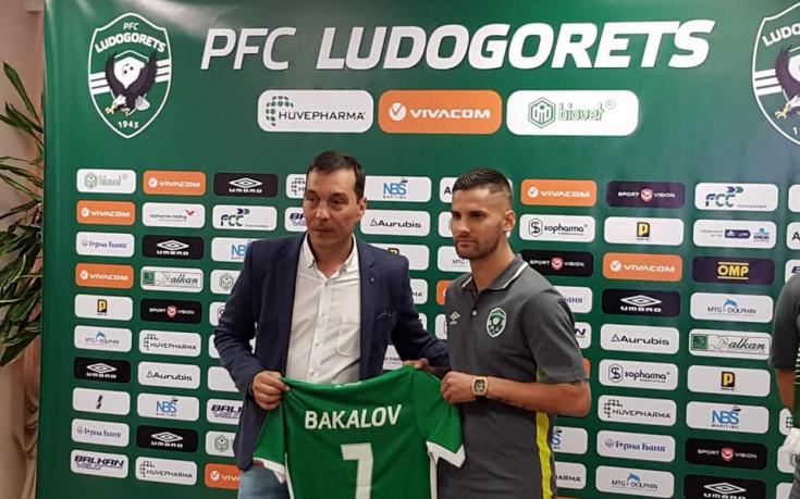 Димо Бакалов за Лудогорец: Просто превъзходен отбор