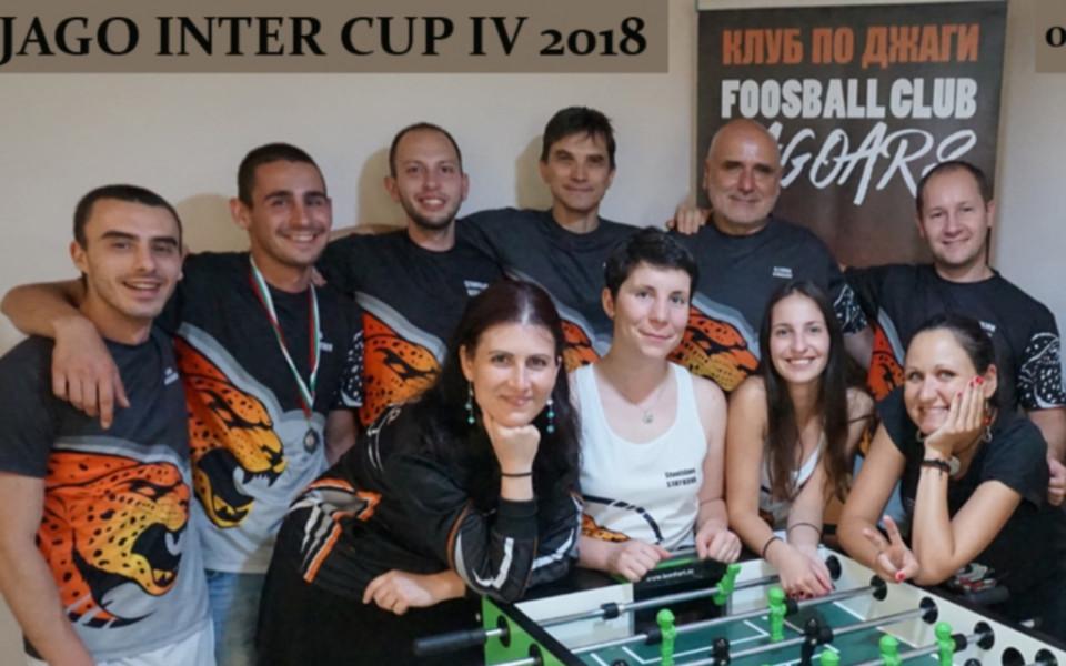 Джагоарс взе златото във всички категории на международния турнир Jago Inter Cup IV
