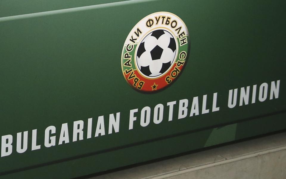 Тимовете от Втора лига поискаха промени