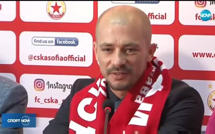 ЦСКА представи Ел Маестро и обяви раздяла с петима