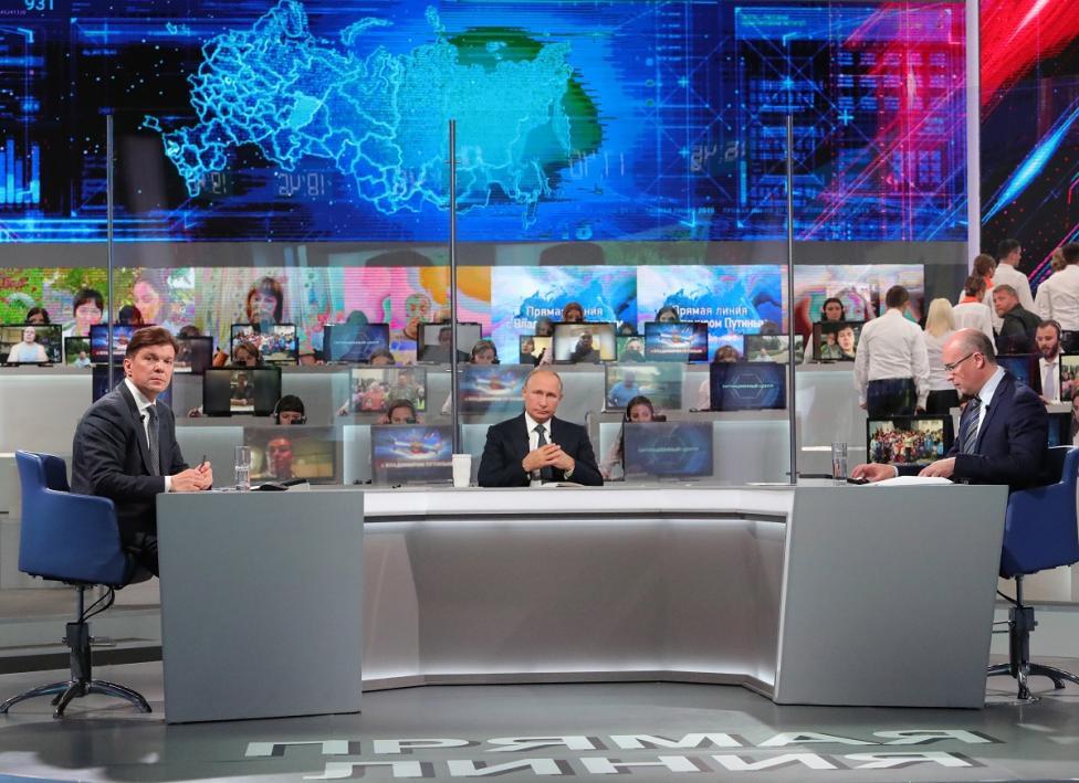 - Руският президент даде ежегодната си пряка линия, в която отговаря на живо на въпросите на цяла Русия