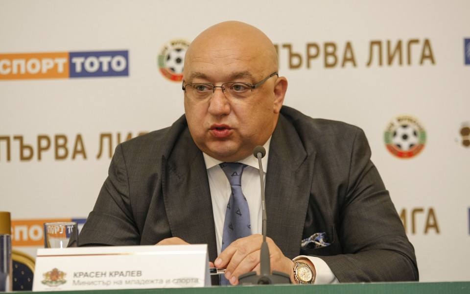 Министър Кралев тегли жребия за Купата на България