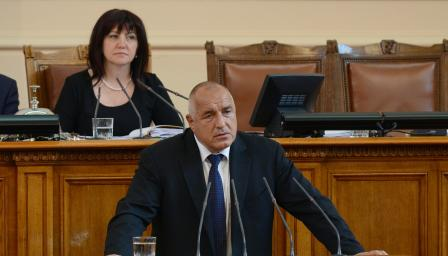 Бойко Борисов пристигна изненадващо в парламента