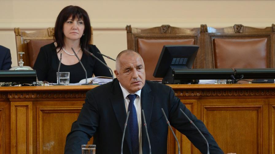 ГЕРБ събрали за РД на Борисов 20 000 лв.