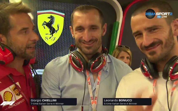 Национали на Италия на гости на Ферари