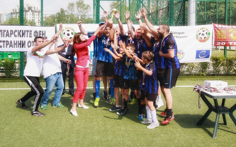 Пета титла за феновете на Интер в България