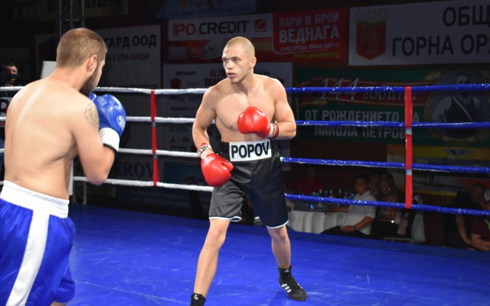 Здравко Попов - Кофето атакува професионалния ринг