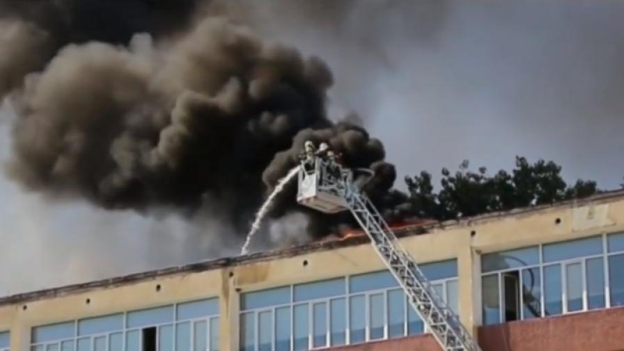 Пожар в училище по време на часовете