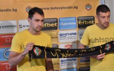 Новите попълнения на Ботев Пловдив: Преминаваме в голям клуб